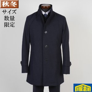 スタンドカラー レイヤード コート メンズはっ水加工 Mサイズ ビジネスコートSG-M 8000 GC15036 y-souko