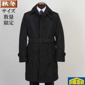 ステンカラー コート メンズ中綿ダウン&フェザー Lサイズ ビジネスコートSG-L 7000 GC15055|y-souko