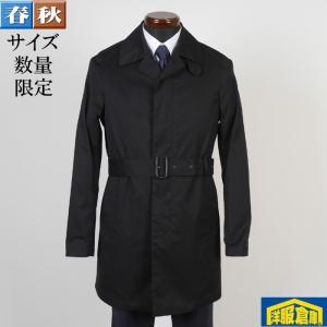 ステンカラー コート メンズ Lサイズ ビジネスコートSG-L 7000 GC15058|y-souko