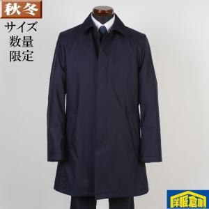 ステンカラー コート メンズ Lサイズ ビジネスコートSG-L 7000 GC15065|y-souko