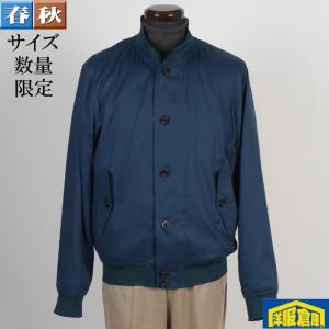 スタンドカラー コート メンズポケッタブル Lサイズ カジュアルブルゾンSG-L 4500 GC15086|y-souko