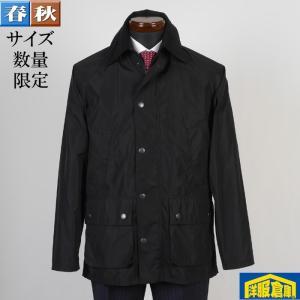 ステンカラー コート メンズ Mサイズ ビジネスコート ブルゾンSG-M 5500 GC15088|y-souko