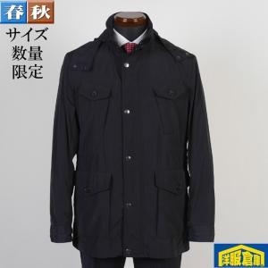 スタンドカラー コート メンズ フード付き Mサイズ ビジネスコート ミリタリーSG-M 6000 GC15090|y-souko