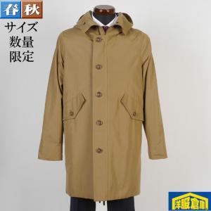 フーデッド コート メンズ Mサイズ ビジネスコート カジュアルSG-M 7500 GC15091|y-souko