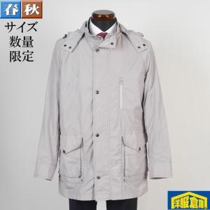 スタンドカラー コート メンズ  フード付き Lサイズ ビジネスコートSG-L 6000 GC15093|y-souko