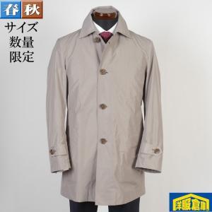 ステンカラー コート メンズ Mサイズ ビジネスコートSG-M 6000 GC15096|y-souko