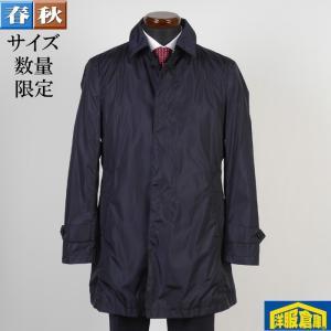 ステンカラー コート メンズ Mサイズ ビジネスコートSG-M 6500 GC15098|y-souko