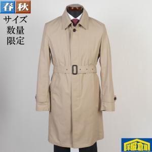 ステンカラー コート メンズコットン100%素材 Lサイズ ビジネスコートSG-L 7500 GC15104 y-souko