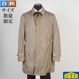 ステンカラー コート メンズ XL(LL)サイズ ビジネスコートSG-X 6500 GC15110|y-souko