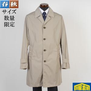 ステンカラー コート メンズはっ水加工 XLサイズ ビジネスコートSG-X 6000 GC15111|y-souko