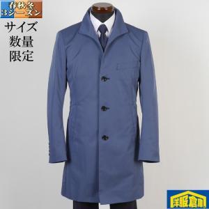 ステンカラー コート メンズ Mサイズ ビジネスコートSG-M 8000 GC15115|y-souko