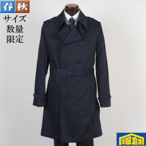 トレンチ コート メンズ Lサイズ ビジネスコートSG-L 7500 GC15118 y-souko