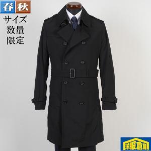 トレンチ コート メンズ Lサイズ ビジネスコートSG-L 7500 GC15119 y-souko