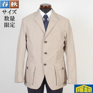 カジュアル コート メンズジャケット Mサイズ ビジネスコートSG-M 5000 GC15121|y-souko
