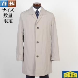 ステンカラー コート メンズ Mサイズ ビジネスコートSG-M 6000 GC15122|y-souko