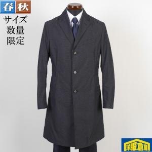 チェスター コート メンズ Lサイズ ビジネスコートSG-L 7500 GC15123 y-souko