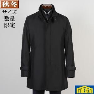 スタンドカラー コート メンズ Mサイズ ビジネスコートSG-M 8000 GC15126|y-souko