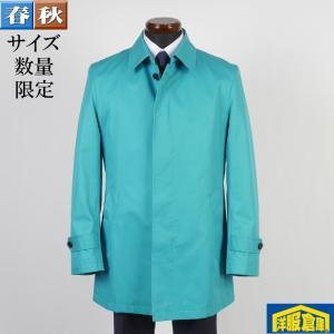ステンカラー コート メンズ スプリングコート綿100%素材 Lサイズ ビジネスコートSG-L 6000 GC15131|y-souko