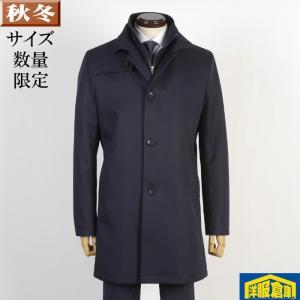 スタンドカラー レイヤード コート メンズ LLサイズ ビジネスコートネイビー SG-X 10500 GC16078 y-souko