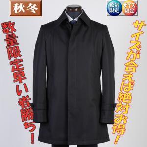 コートGC18003−LLサイズステンカラーコートサイズ限定 SG−X 7000