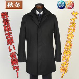 コートGC24220−Sサイズスタンドカラーコート ライナー付き織り柄 ビジネスコート SG−S 9000|y-souko
