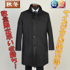 コートGC24255−Mサイズスタンドカラーコート ライナー付きビジネスコート SG−M 8000|y-souko