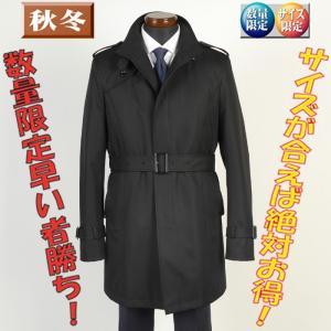 コートGC24269−Lサイズスタンドカラーコート ライナー付きビジネスコート SG−L 9000 tk30|y-souko
