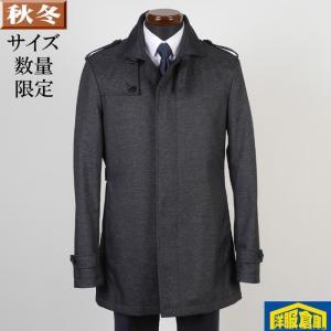 ステンカラーコート メンズ Lサイズ ライナー付き ビジネスコート織り柄 SG-L 8000 GC25003|y-souko