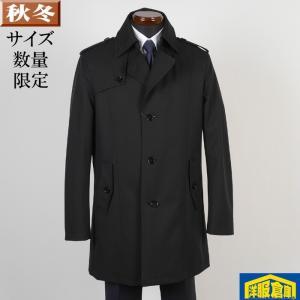 シングルトレンチコート メンズ ABLサイズ ライナー付き ビジネスコートSG-L 8000 GC25013|y-souko