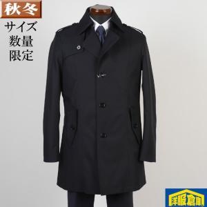 シングルトレンチコート メンズ Lサイズ ライナー付き ビジネスコート織り柄 SG-L 8000 GC25016|y-souko
