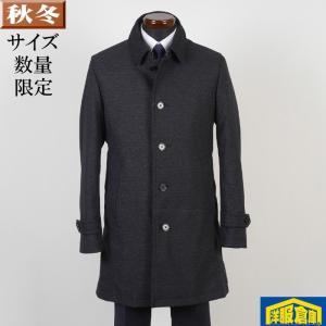 ステンカラーコート メンズ Lサイズ ライナー付き ビジネスコート織り柄 SG-L 8000 GC25021|y-souko