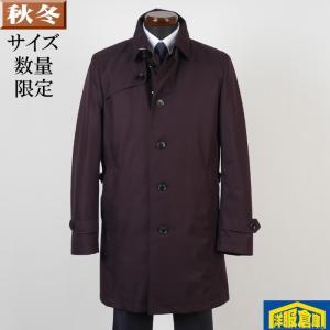 ステンカラーコート メンズ Lサイズ ライナー付き ビジネスコート織り柄 SG-L 8000 GC25036|y-souko