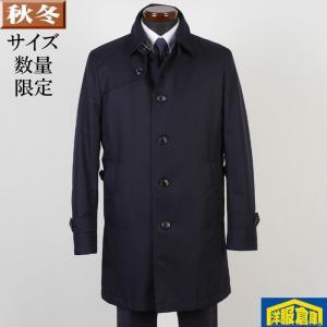 ステンカラーコート メンズ Lサイズ ライナー付き ビジネスコート織り柄 SG-L 8000 GC25040|y-souko