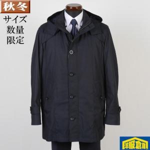 スタンドカラーコート フード メンズ Lサイズ ライナー付き ビジネスコート織り柄 SG-L 8000 GC25056|y-souko