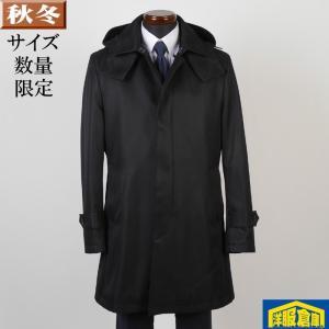 ステンカラーコート フード メンズ Lサイズ ライナー付き ビジネスコートシャドーストライプ柄 SG-L 9000 GC25061|y-souko