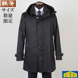 スタンドカラーコート フード メンズ Lサイズ ビジネスコートシャドーチェック柄  SG-L 9000 GC25064|y-souko