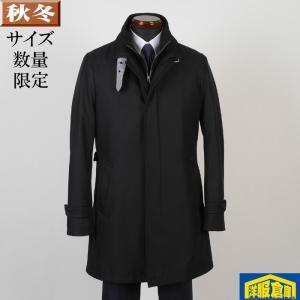 スタンドカラーコート メンズ 48(L)サイズ レイヤードライナー付き ビジネスコートシャドーストライプ柄 SG-L 9000 GC25067|y-souko