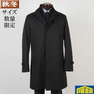 スタンドカラーコート メンズ Lサイズ レイヤードライナー付き ビジネスコート織り柄 SG-L 8000 GC25073|y-souko