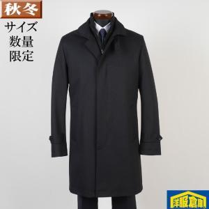スタンドカラーコート メンズ Lサイズ レイヤードライナー付き ビジネスコート織り柄 SG-L 8000 GC25076|y-souko