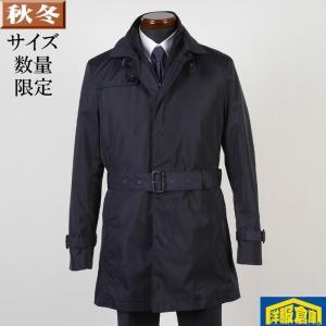 スタンドカラーコート メンズ Lサイズ レイヤードライナー付き ビジネスコートSG-L 8000 GC25079|y-souko