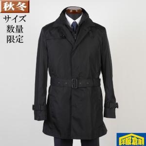 スタンドカラーコート メンズ Lサイズ レイヤードライナー付き ビジネスコートSG-L 8000 GC25084|y-souko