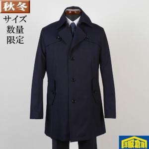 シングルトレンチコート メンズ Lサイズ ライナー付き ビジネスコート織り柄 SG-L 9000 GC25103|y-souko