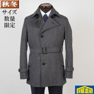 シングルトレンチコート メンズ Sサイズ ライナー付き ビジネスコート織り柄 SG-S 9000 GC25104|y-souko