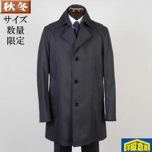 ステンカラーコート メンズ Lサイズ ライナー付き ビジネスコート織り柄 SG-L 9000 GC25130|y-souko