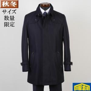 ステンカラーコート メンズ Lサイズ ライナー付き ビジネスコート織り柄 SG-L 9000 GC25134|y-souko