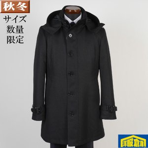 スタンドカラーコート フード付き メンズ Mサイズ ライナー付き ビジネスコート織り柄 SG-M 9000 GC25157 y-souko