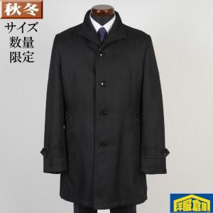 スタンドカラーコート メンズ Lサイズ ライナー付き ビジネスコート織り柄 SG-L 9000 GC25158|y-souko