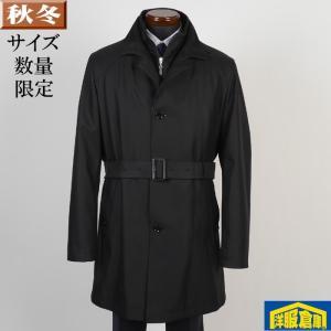 スタンドカラーコート メンズ Sサイズ レイヤードライナー付き ビジネスコート織り柄 SG-S 9000 GC25159|y-souko