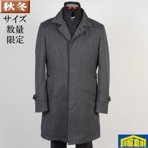 スタンドカラーコート メンズ Lサイズ レイヤードライナー付き ビジネスコート織り柄 SG-L 9000 GC25168|y-souko