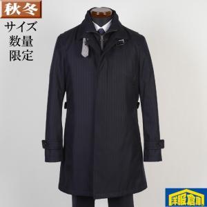 スタンドカラーコート メンズ 48(L)サイズ レイヤードライナー付き ビジネスコートシャドーストライプ柄 SG-L 9000 GC25169|y-souko
